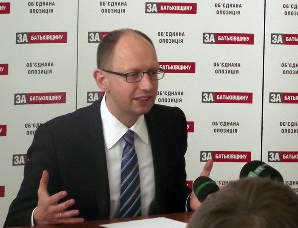 Яценюк в Донецке пообещал освободить Украину от власти Януковича, фото-2